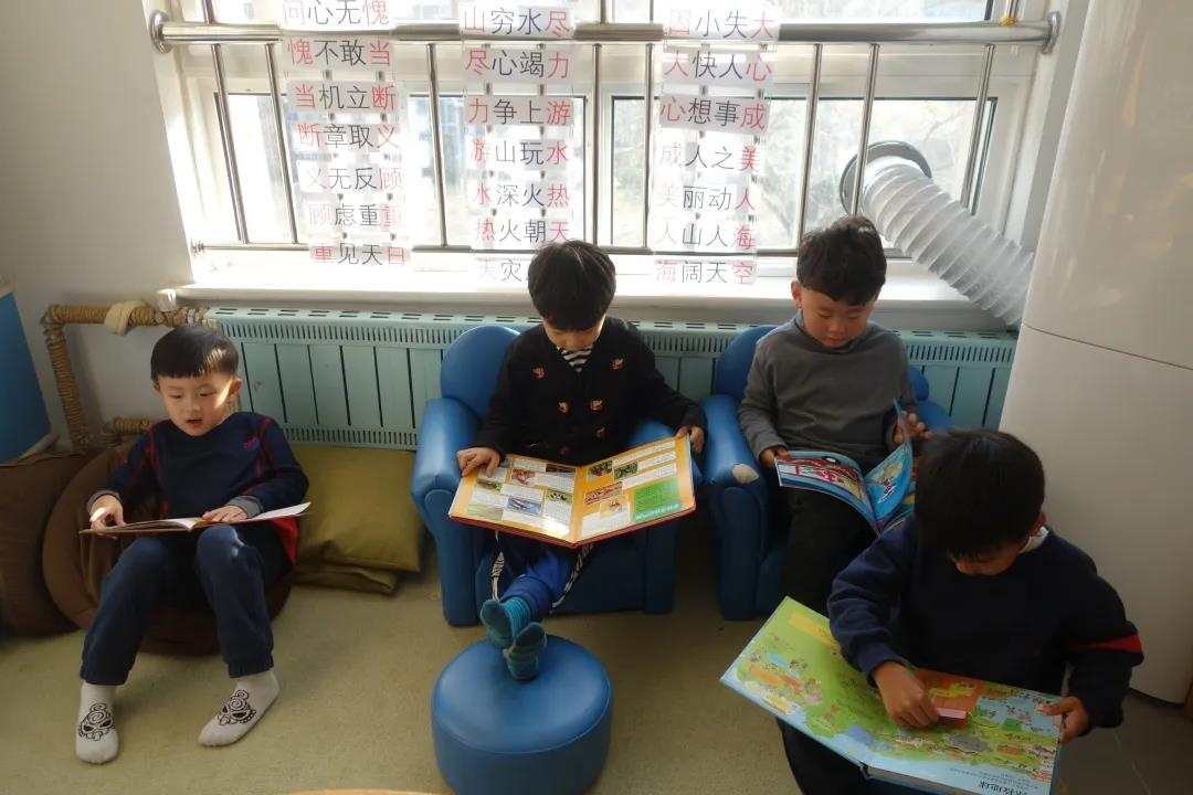 Yew Wah small bookworm reading activities